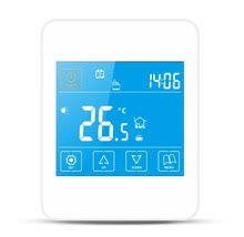 Underfloor Heating Thermostats